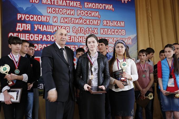 «Будущее Кавказа»