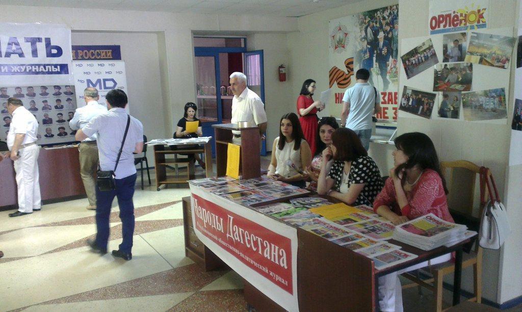 Пресса в Кизилюрте