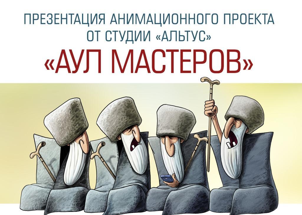 Возможность открыть Дагестан