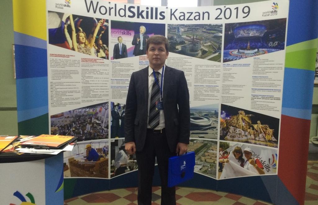 Наши на World Skills
