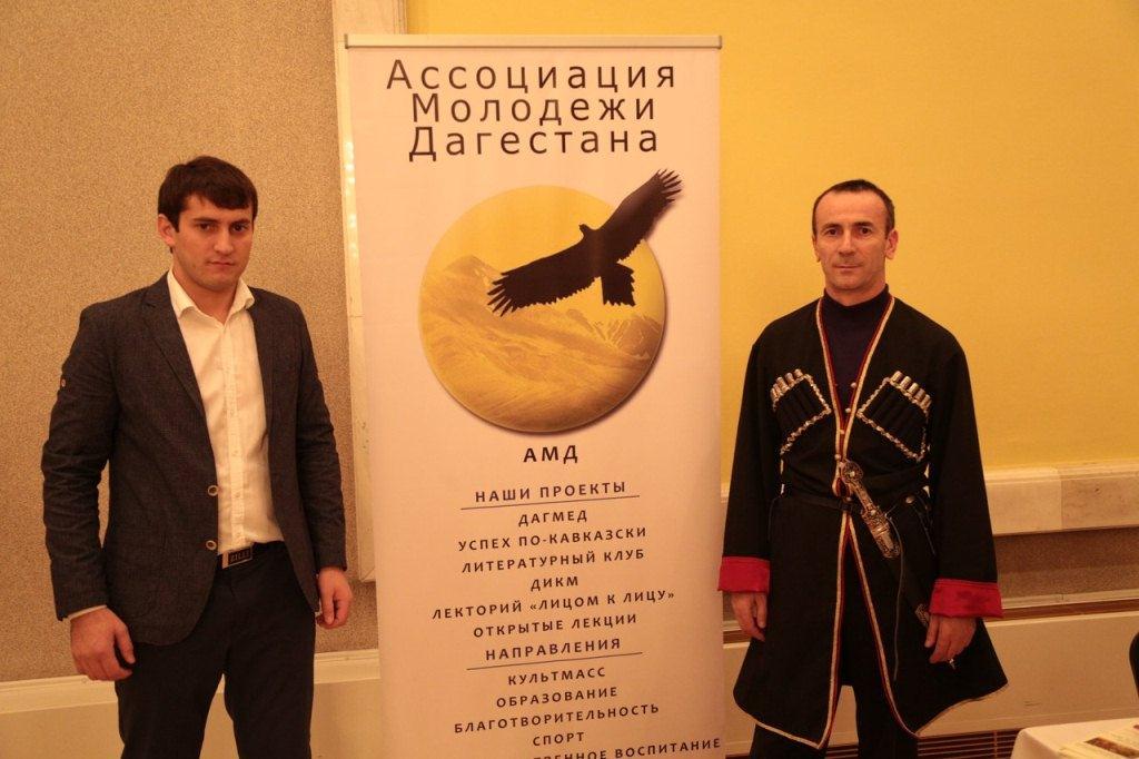 Шамиль Садрудинов: «Ассоциация молодежи Дагестана – дополнительный «вуз» для дагестанских студентов»