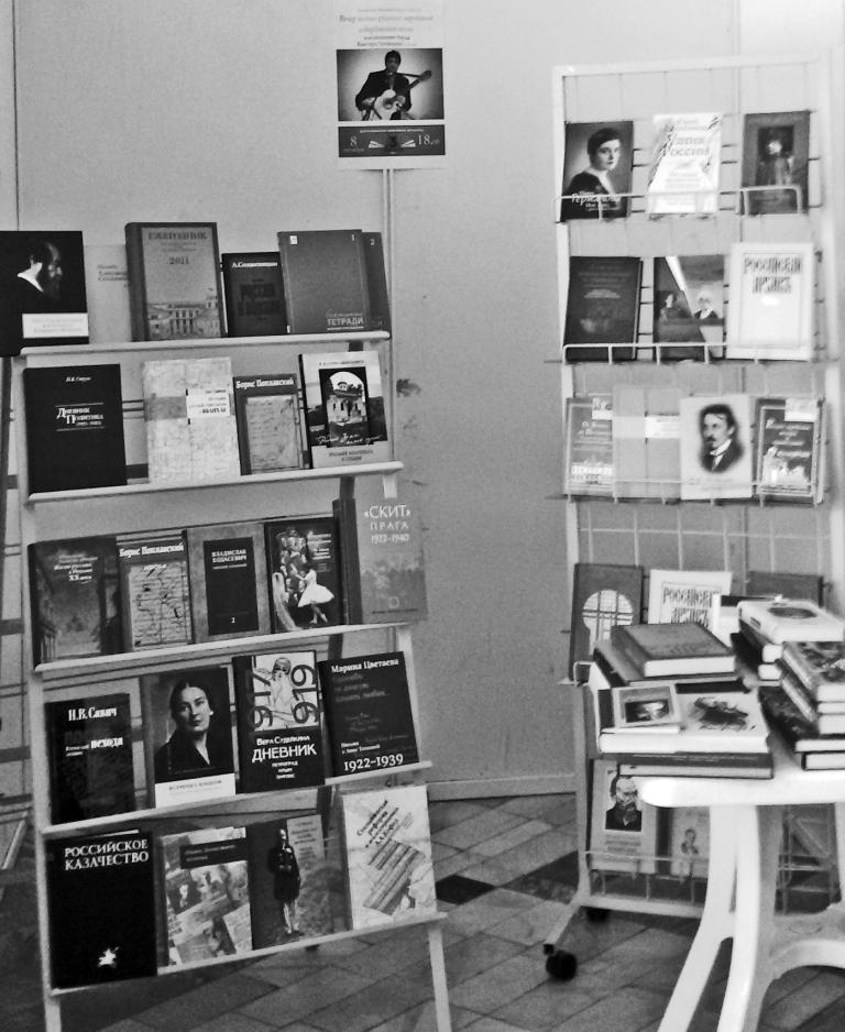 4-я Дагестанская книжная ярмарка
