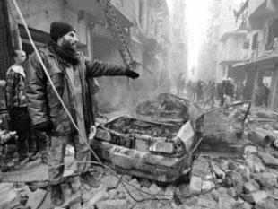 Ближневосточный терроризм