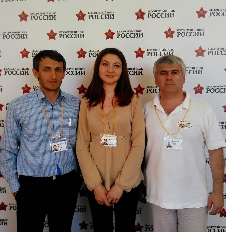 Представители Дагестана приняли участие в Учредительном съезде общественного движения
