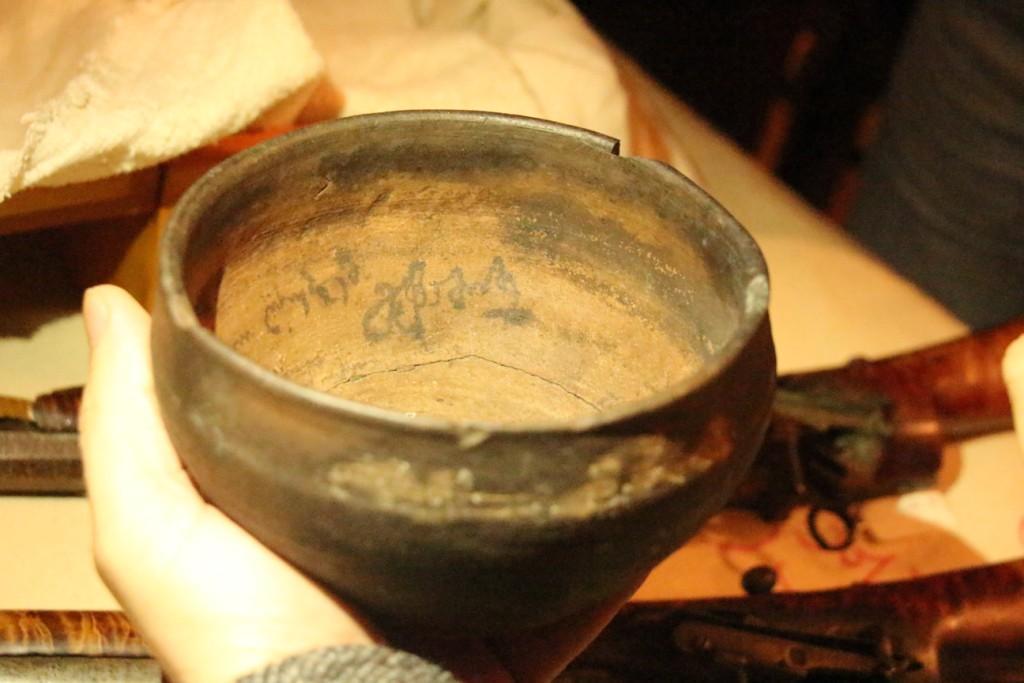 Чаша Пиросмани