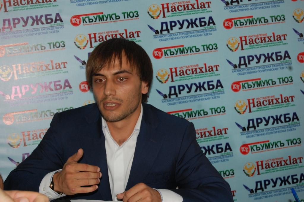 Якуб Умаханов: «Наше кредо — прозрачность»
