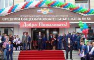Глава Дагестана открыл в Махачкале новую школу