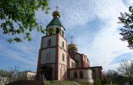 В Кизляре к 280-летию города пройдет Крестный ход