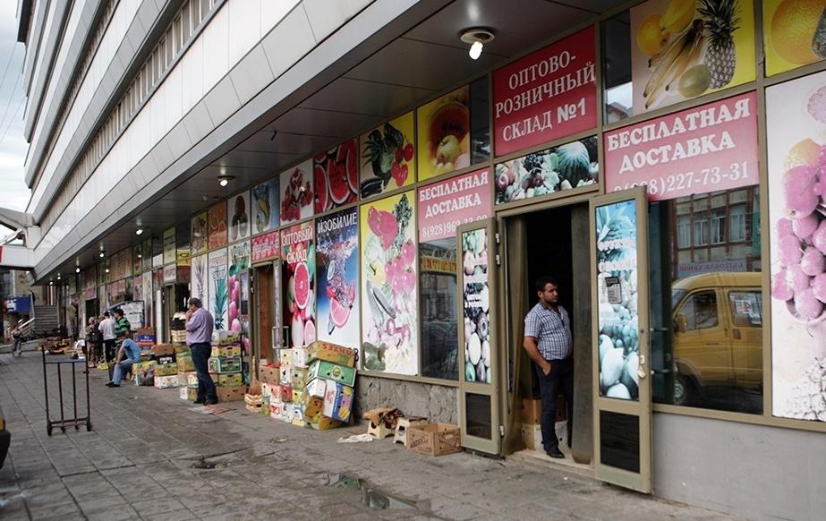 Торговля и потребительский рынок  в Дагестане:  настоящее и будущее