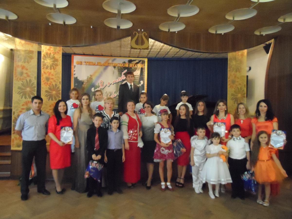Фестиваль авторской песни «Поющая кизлярская семья» прошел в преддверии 280-летия города