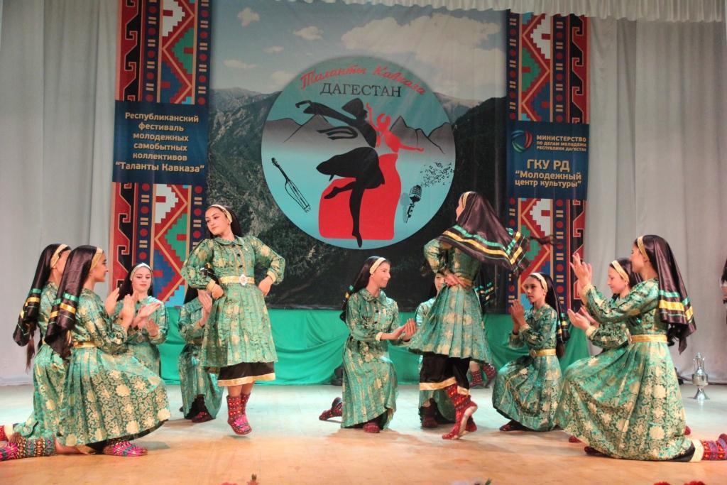 «Таланты Кавказа»