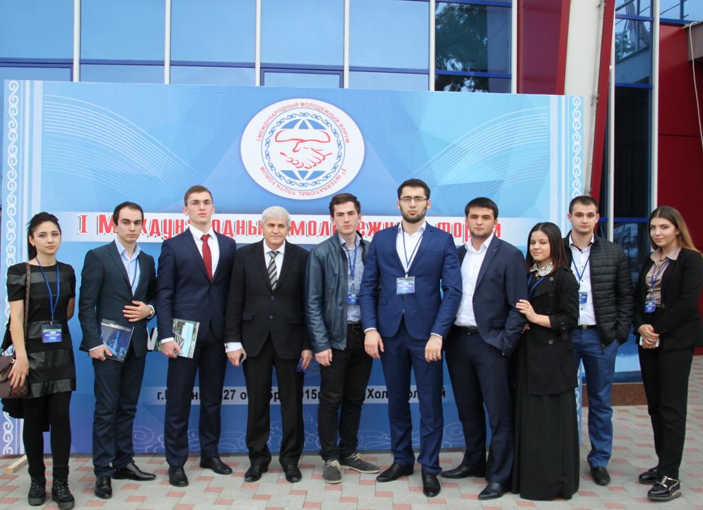 Делегация ДГУ приняла участие в I Международном молодежном форуме «Грозный-2015»