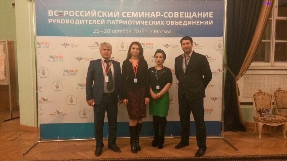 Сотрудники ДагПатриотЦентра принимают участие в I Всероссийском семинаре-совещании руководителей патриотических объединений