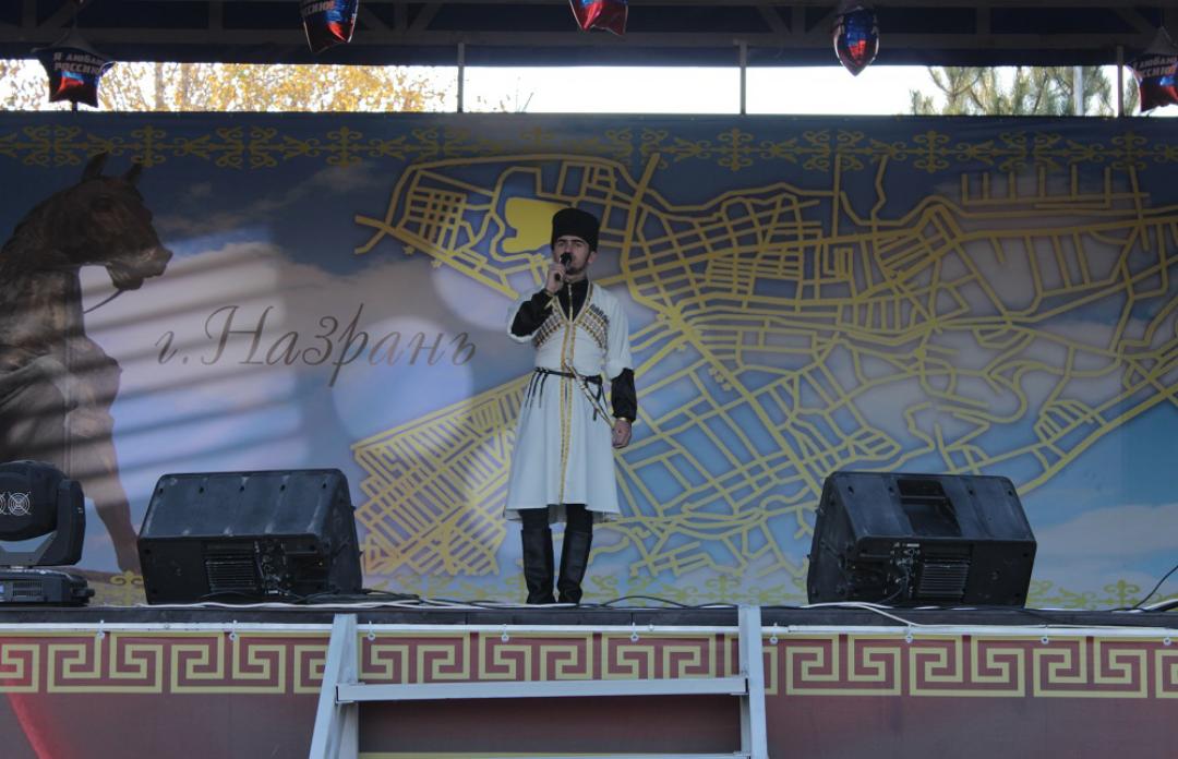 Артисты из Дагестана на празднике, посвященном Дню народного единства в Ингушетии