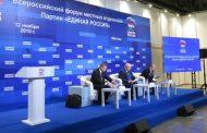 Сафаралиев: Предварительное голосование позволит выявить наиболее достойных претендентов на должность депутатов федерального и регионального уровней