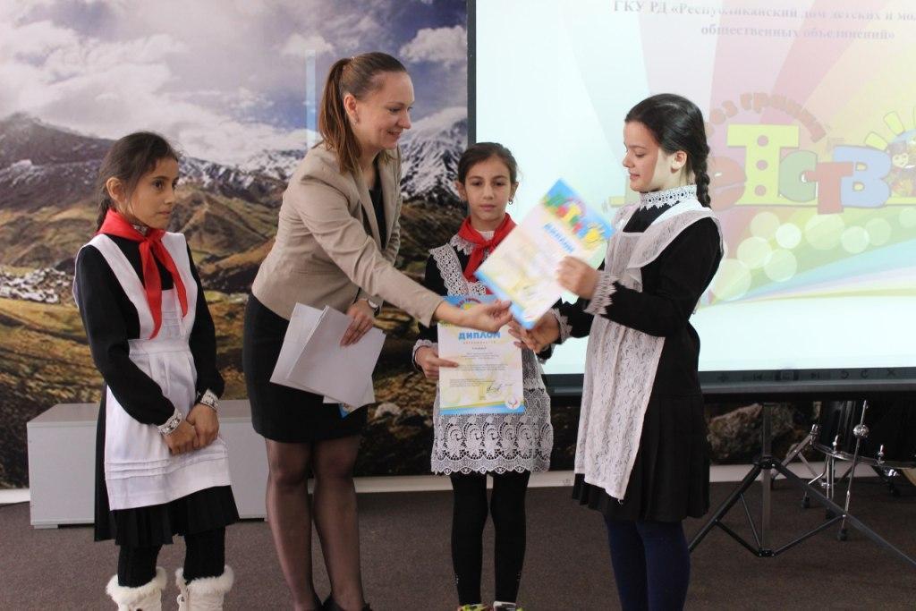 В Махачкале наградили победителей Международного фестиваля «Детство без границ»