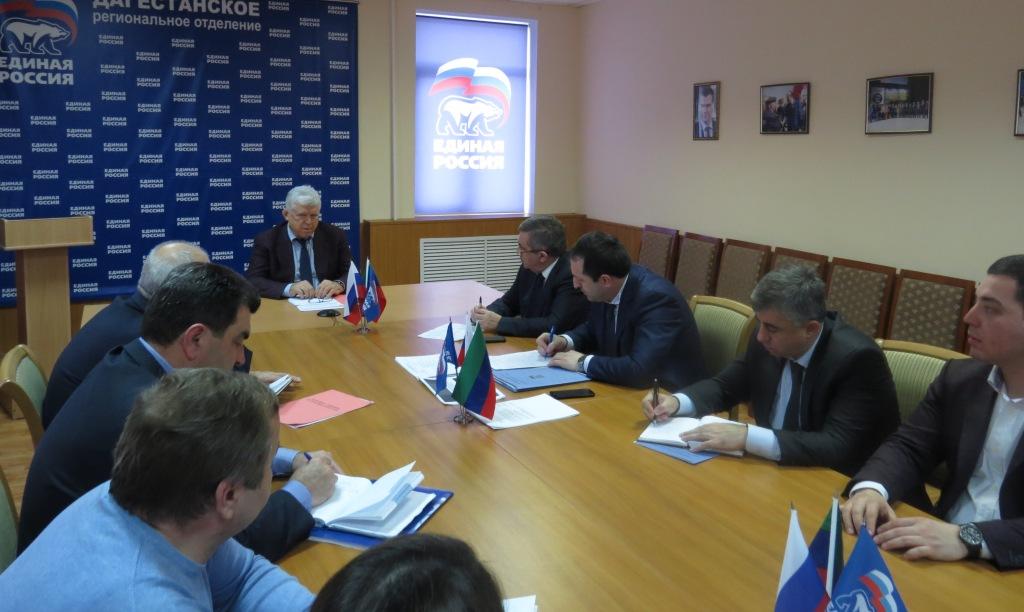 Хизри Шихсаидов провел рабочее совещание в Региональном исполнительном комитете Партии «ЕДИНАЯ РОССИЯ»