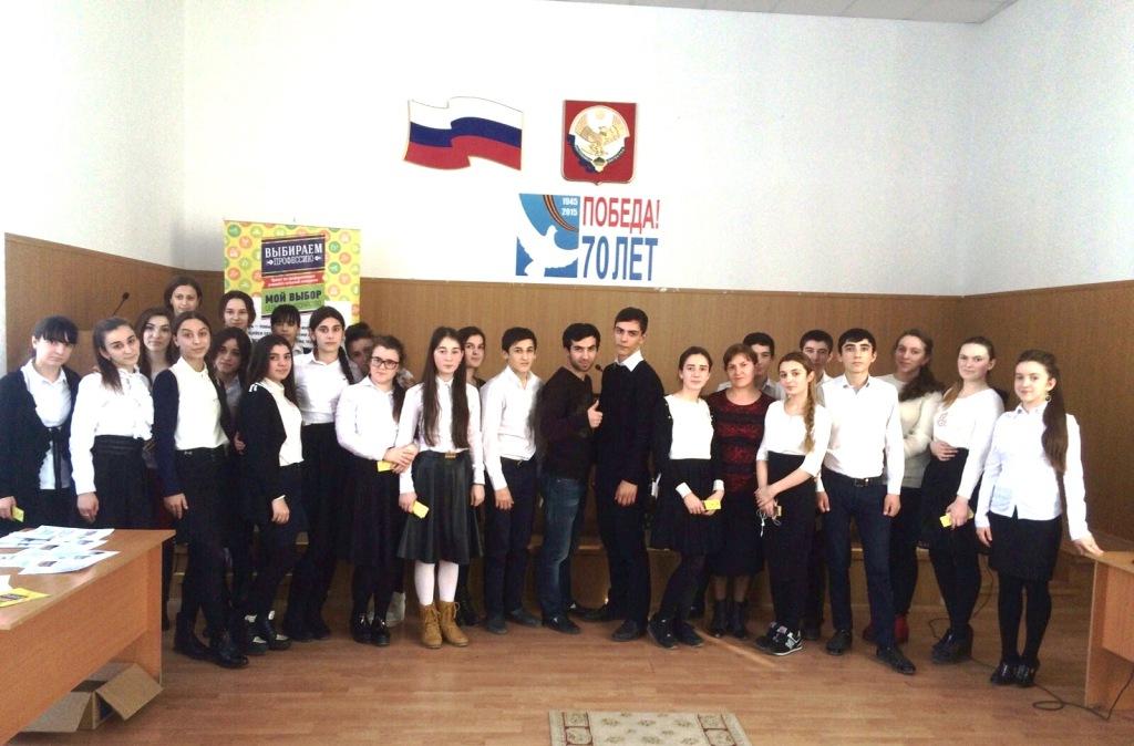 Мероприятие в рамках проекта «Выбираем профессию» прошло в Сергокалинском районе