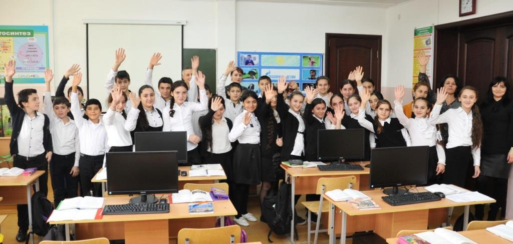 Две махачкалинские школы получили компьютеры по программе «Газпром – детям»