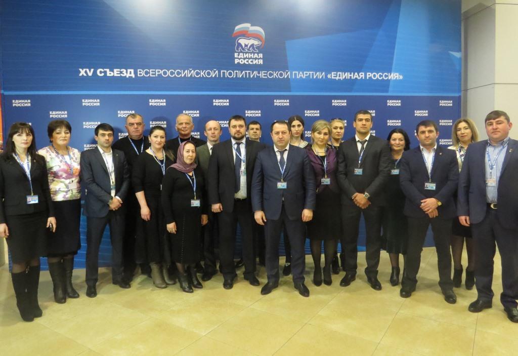 Более 20 представителей от Дагестана принимают участие в XV Съезде