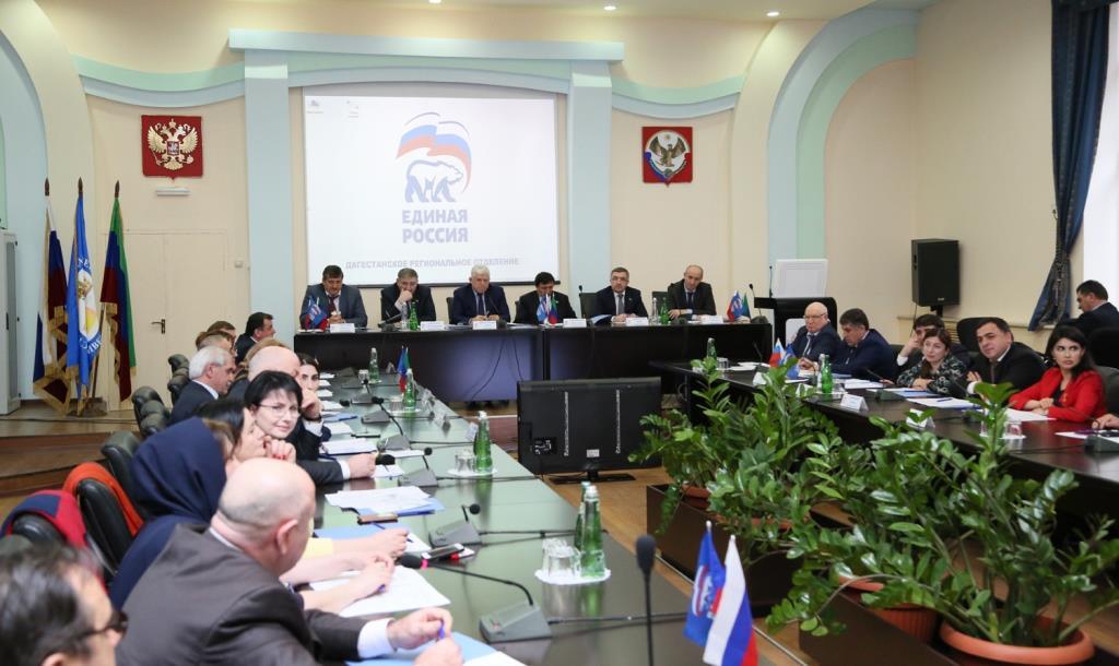 В Махачкале состоялось заседание Регионального политического совета партии «Единая Россия»
