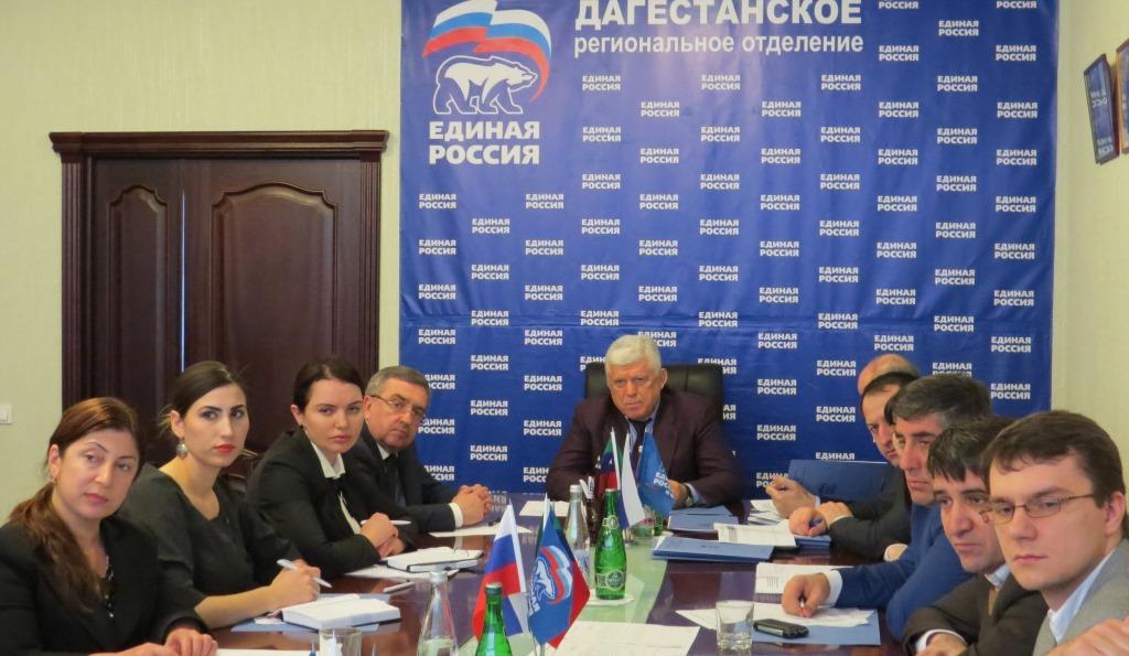 Хизри Шихсаидов принял участие в селекторном совещании по предварительному голосованию