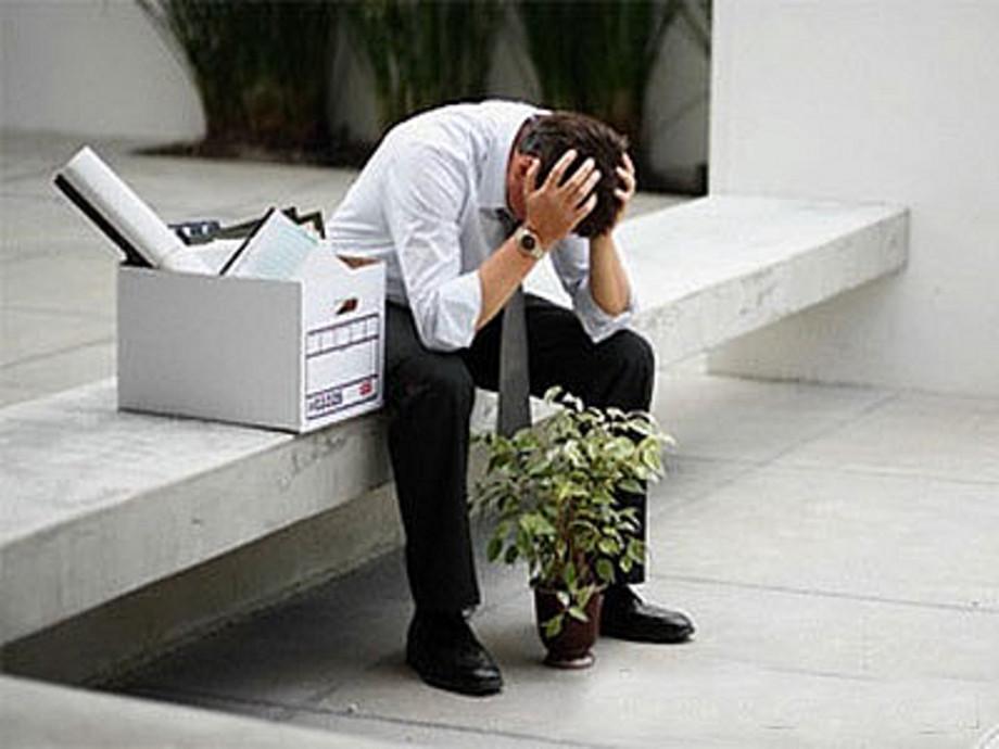 Потеря работы - не беда