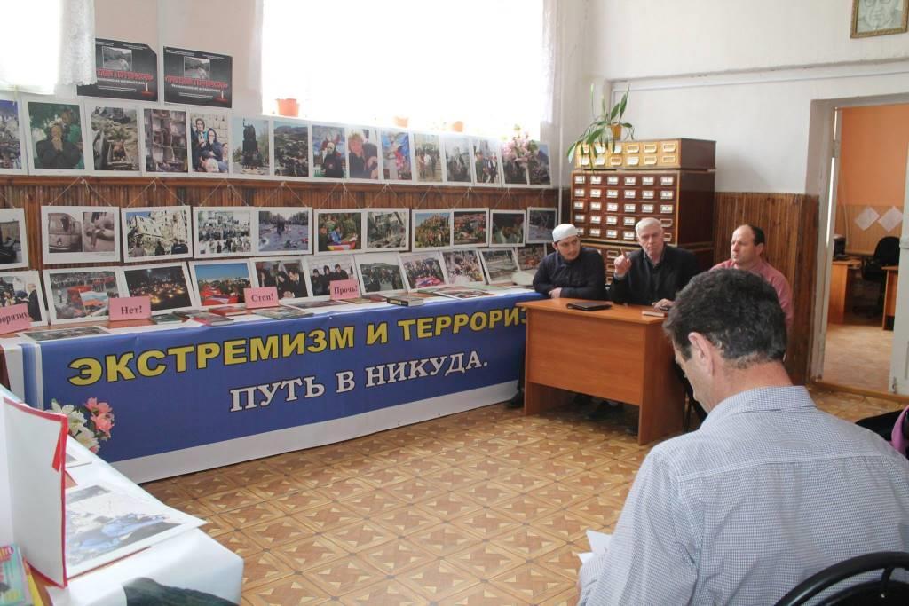 Передвижная фотовыставка «Трагедии терроризма» в Цумадинском районе
