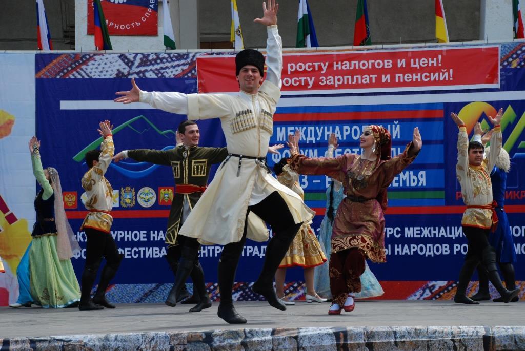 В Дагестане завершился Международный форум-фестиваль  «Кавказ – единая семья»