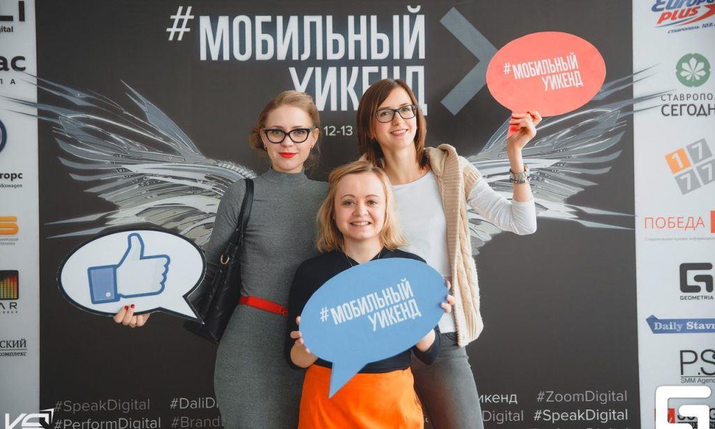 Образовательные сессии по digital и современным медиа впервые пройдут в столице Дагестана