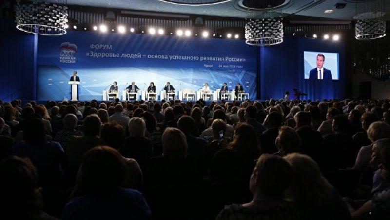 Ректор ДГМА выступил на одной из дискуссионных площадок форума Единой России в Ялте «Здоровье людей – основа успешного развития России»