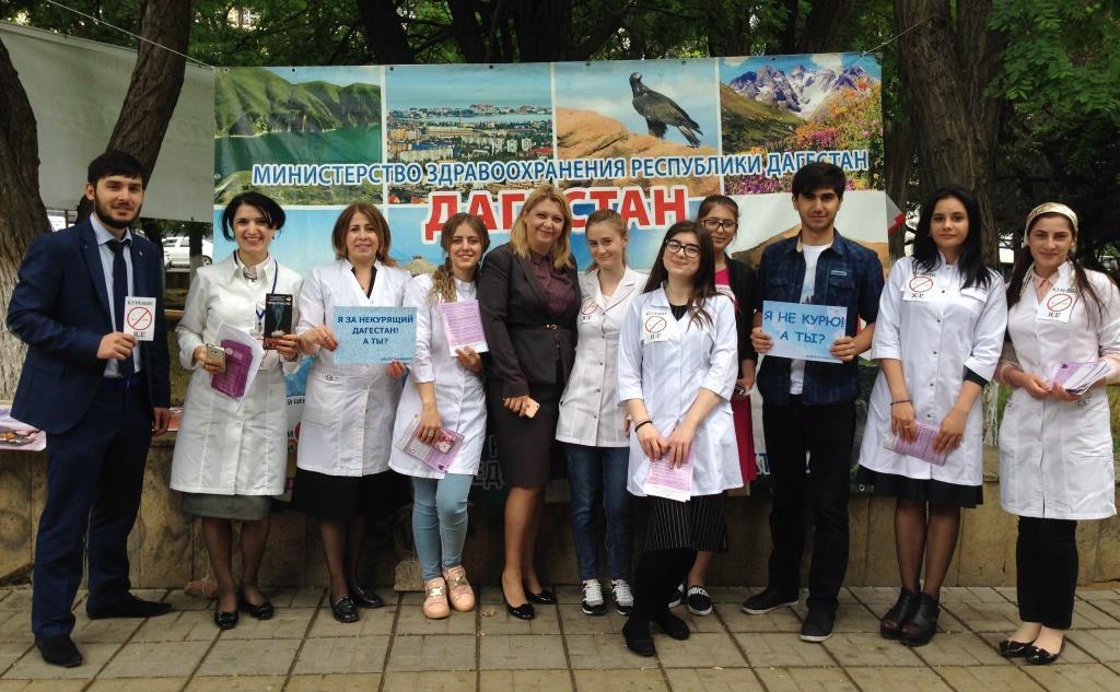 Республиканская акция  «Освободим Дагестан от табачного дыма!»
