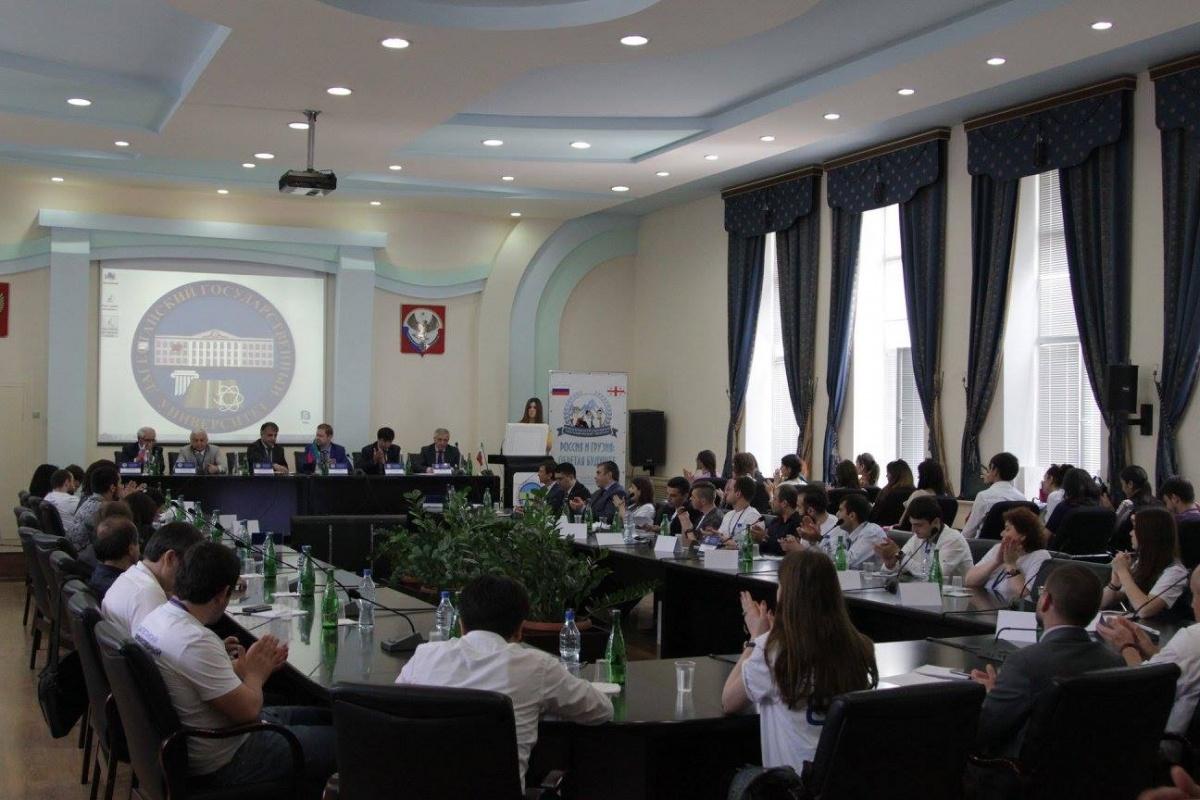 Российско-грузинский молодежный форум