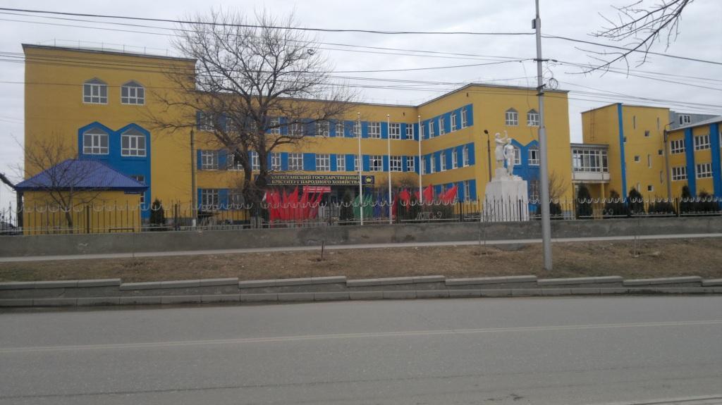 История одного  учебного заведения
