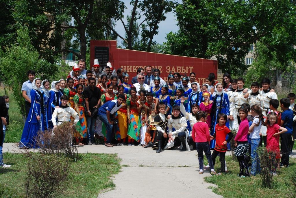 Международный фестиваль фольклора и традиционной культуры «Горцы» завершился