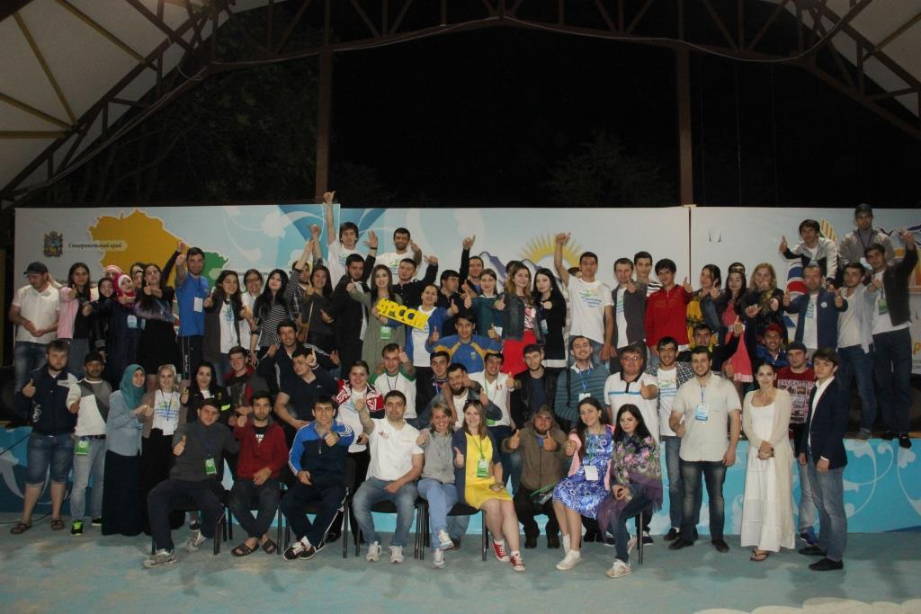 В Дагестане завершился II Всекавказский форум сельской молодежи.
