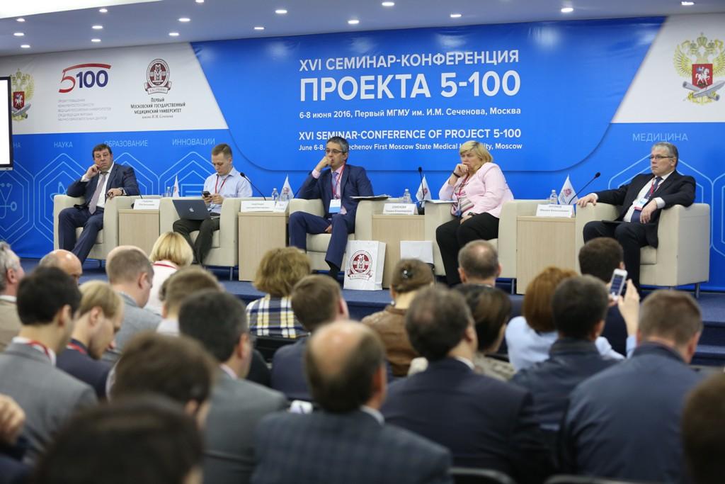 Первый МГМУ им. Сеченова стал международной экспертной площадкой семинара конференции Проекта 5-100