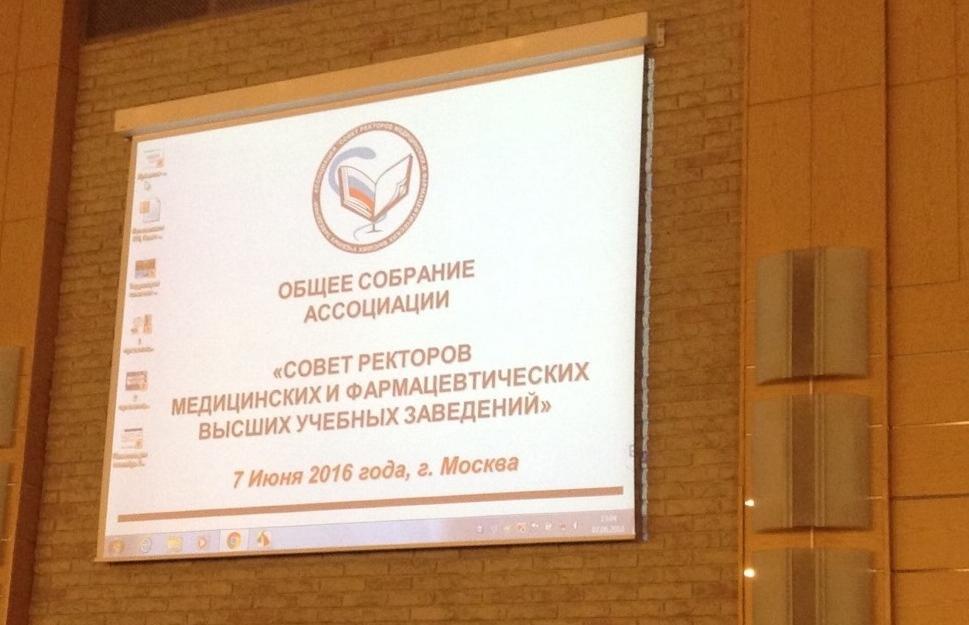 Ректор Даггосмедакадемии стал членом Совета ректоров медицинских и фармацевтических вузов России