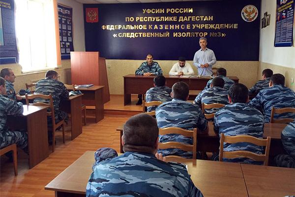 Представители духовенства посетили исправительные учреждения Дагестана