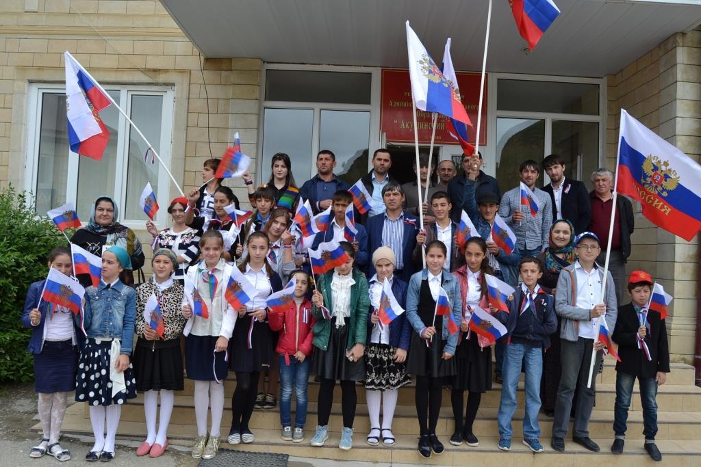 День России отметили в Акушинском районе