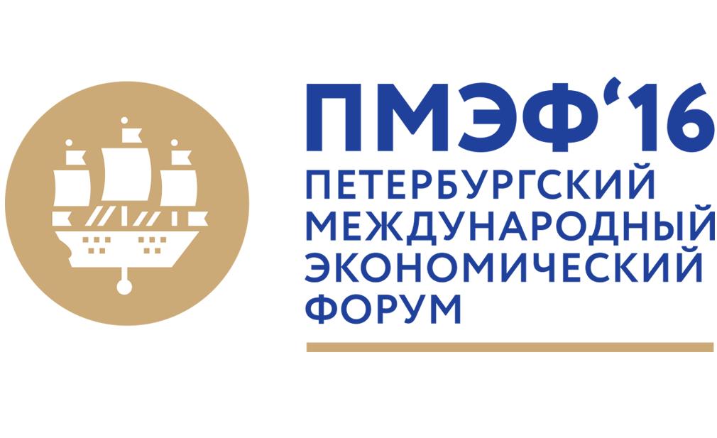 Рамазан Абдулатипов прибыл в Санкт-Петербург для участия  в международном экономическом форуме