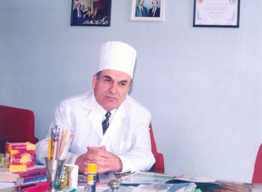 «Энциклопедия по апитерапии»