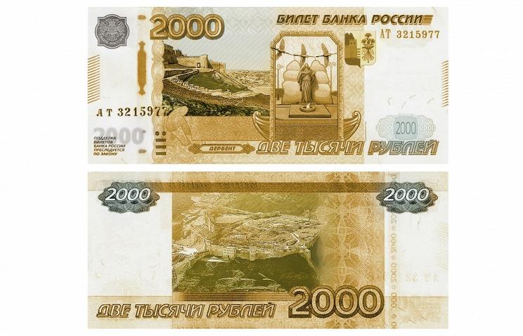 Дербент - 2000