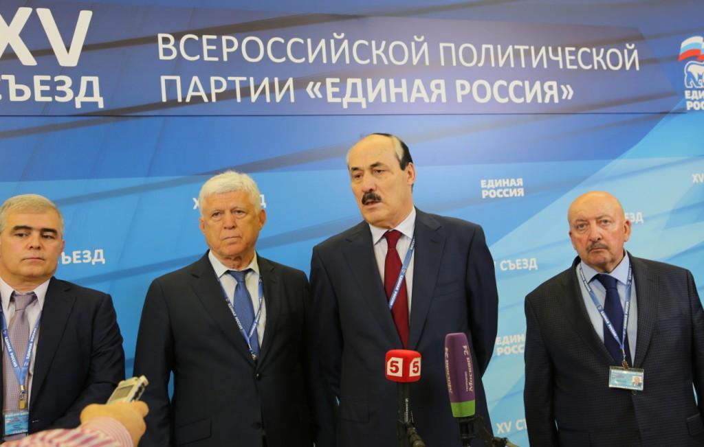 Рамазан Абдулатипов принимает участие в работе XV съезда партии «Единая Россия»