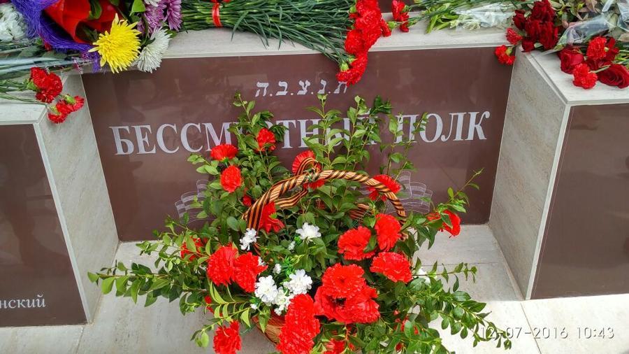 Мемориал памяти фронтовиков Великой Отечественной войны открыли в Дербенте