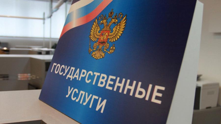 Госуслуги, предоставляемые УГИБДД МВД по Республике Дагестан в электронном виде