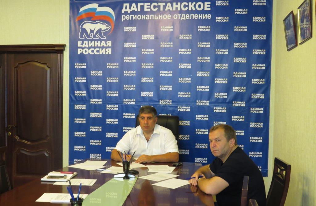 «Единая Россия» начинает мониторинг роста платы за услуги ЖКХ