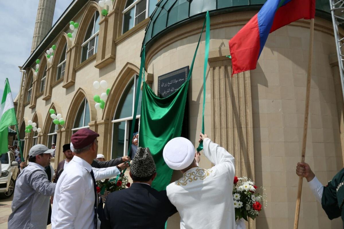 Мечети в честь шейхов