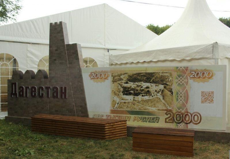 «Дербент-2000» на «Машуке»