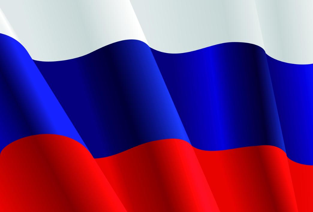 Флаг – олицетворение государства